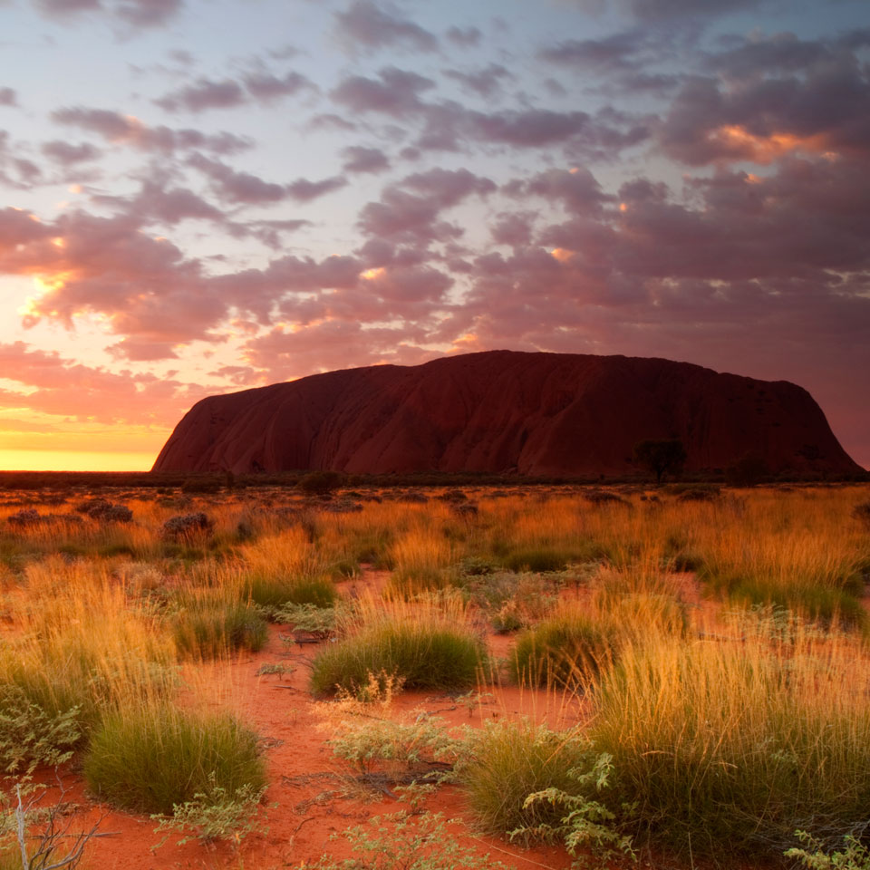Location displayed (Ayers Rock - Uluru).